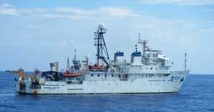 NOAA Ship Gordon Gunter underway